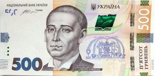 500 гривень нові аверс