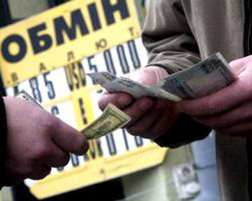Курс евро 23 ноября 2012