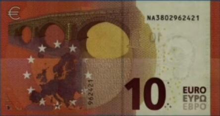 10 Евро купюра