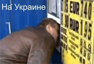 Курс валют втб 24