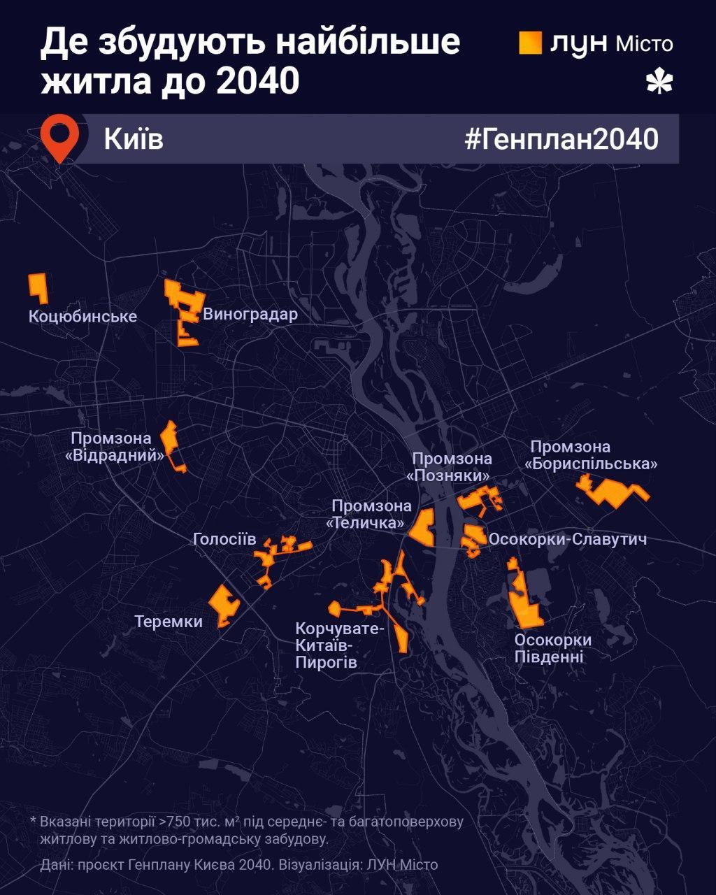 Карта строительства жилих домов в городе Киев