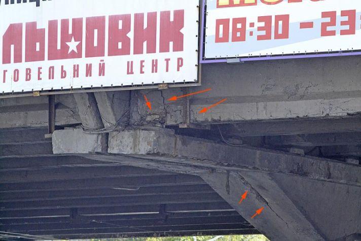 повреждения аварийного Шулявского моста