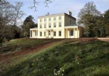 дом Агаты Кристи