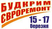 СтройКрым Евроремонт 2012