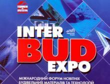 InterBudExpo 2012