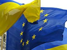 Флаг Евросоюза и Украины