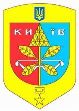 Старый герб Киева
