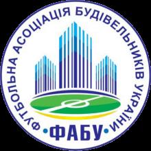 Футбольная Ассоциация Строителей Украины
