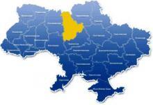 Киевская область, Украина
