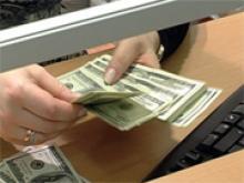 наличная валюта, доллар