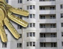 Ключи, многоквартирный дом