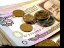 гривна деньги