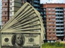 гроші та житлові будинки