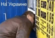 валюта обмен