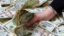 Гроші, долари