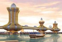 Дубаї Аладін