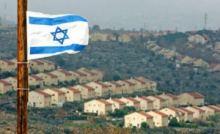 Израиль, дома