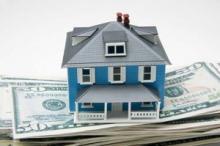 дом стоимость цена квартира