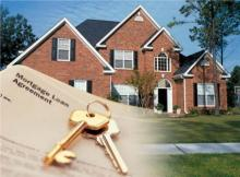 Дом, ключи, документы