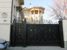 дом Ставицкий
