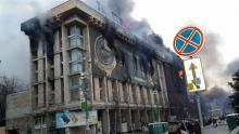 Сгоревший Дом Профсоюзов