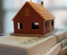 дом продажа