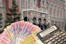 НБУ, гривна, курсы, валюта