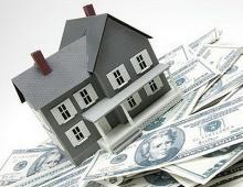 дом стоимость