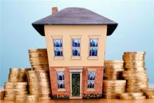 недвижимость налог