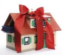 Будинок у подарунок