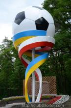 Евро-2012 Мяч на въезде в Киев