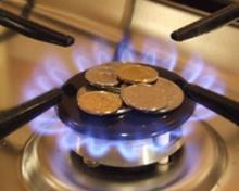 газ ціна тариф