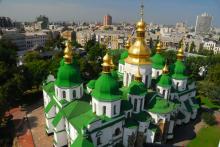 Киев недвижимость цена
