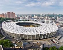 Киев. Стадион
