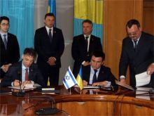 міністр закордонних справ України Павло Клімкін та посол Ізраїлю в Україні Елі Белоцерковски