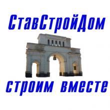 Аватар пользователя СтавСтройДом