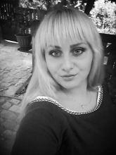Аватар пользователя Алина