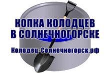 Аватар пользователя solnkolodec