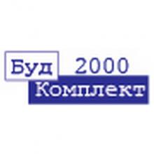 Аватар пользователя КОМПЛЕКТ2000